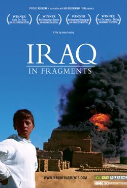 Ирак в осколках - James Longley