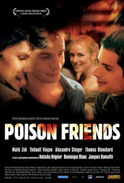 Проклятые дружбы - Emmanuel Bourdieu