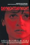 Diena naksts diena nakts, Julia Loktev