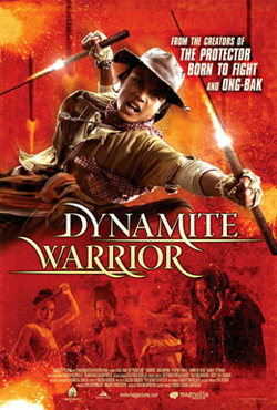 Dynamite Warrior - Chalerm Wongpim