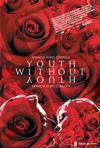 Jaunatne bez jaunības, Francis Ford Coppola