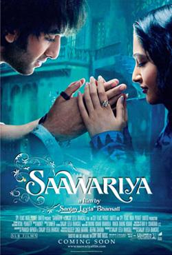 Iemīļotā - Sanjay Leela Bhansali