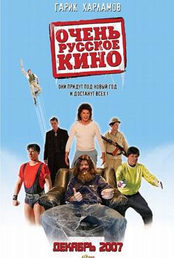 Vislabākā filma - Kirill Kuzin