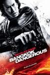 Bīstamā Bangkoka , Oxide Pang Chun, Danny Pang