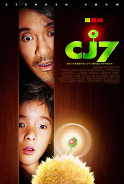 CJ7 - Stephen Chow