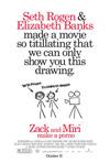 Zaks un Miri taisa porno, Kevin Smith