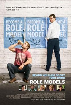 Role Models - David Wain