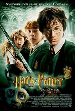 Гарри Поттер и Тайная комната - Chris Columbus