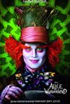 Alise brīnumzemē, Tim Burton