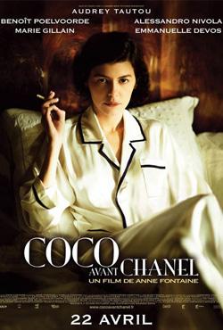 Coco до Chanel - Anne Fontaine