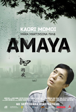 Amaya - Maris Martinsons