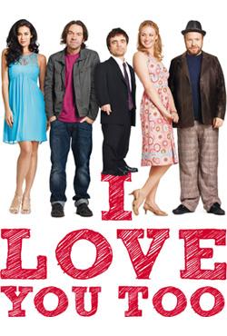 Es arī tevi mīlu - Daina Reid
