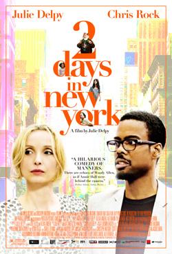 Два дня в Нью-Йорке - Julie Delpy