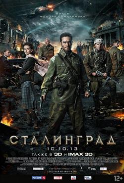 Staļingrada - Fedor Bondarchuk