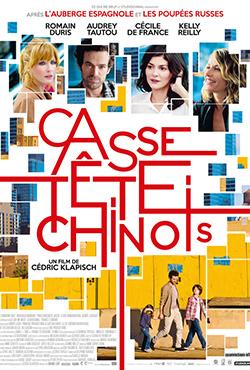 Китайская головоломка - Cédric Klapisch