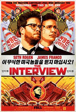 Intervija ar diktatoru - Evan Goldberg;Seth Rogen
