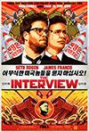 Intervija ar diktatoru