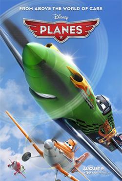 Самолеты - Klay Hall