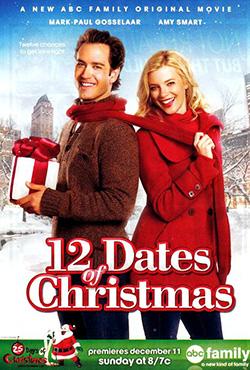 12 рождественских свиданий - James Hayman