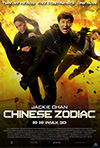 Dieva bruņas 3: Misija Zodiaks, Jackie Chan