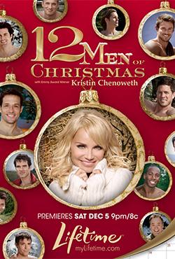 12 Ziemassvētku vīrieši - Arlene Sanford