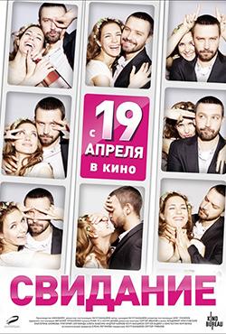 Date - Yusup Bakhshiev