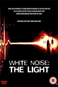 Baltais troksnis 2 - Patrick Lussier