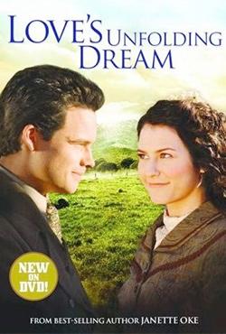 Мечта любви - Harvey Frost