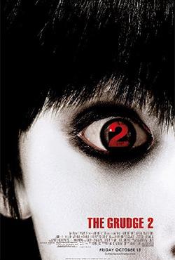 Проклятие 2 - Takashi Shimizu