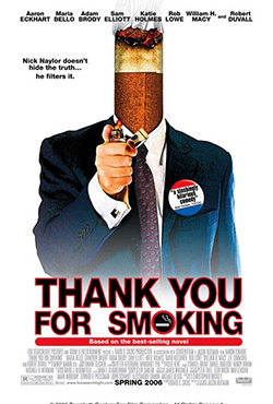 Здесь курят - Jason Reitman