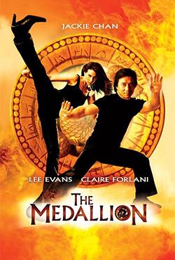 Medaljons - Gordon Chan