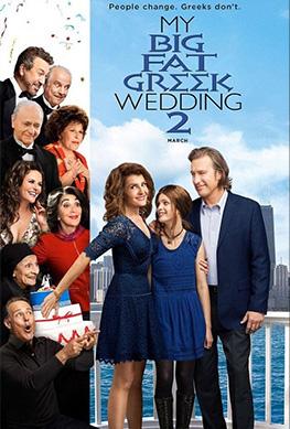 My Big Fat Greek Wedding 2 - Kirk Jones