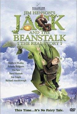 Patiesais stāsts par Džeku un garo pupu - Brian Henson