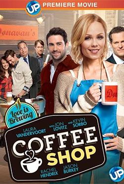 Kafejnīca - Dave Alan Johnson