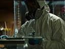 Slepenā aģente - Brian Caspe , Jessica Boone