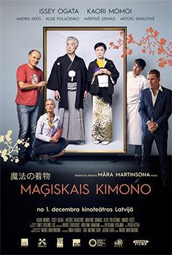 Maģiskais kimono - Māris Martinsons