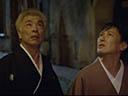 Maģiskais kimono -
