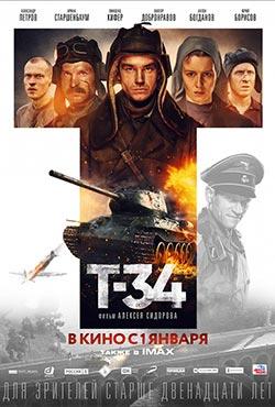 T-34 - Aleksey Sidorov