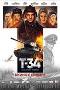 T-34, Aleksey Sidorov