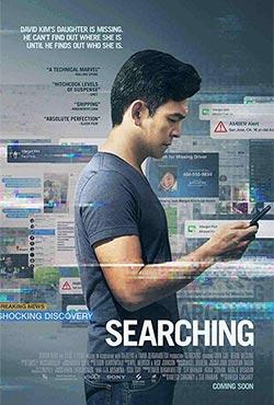 Meklēšana - Aneesh Chaganty