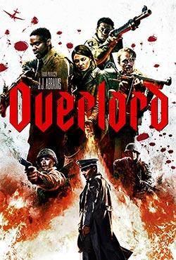 Operācija «Overlord» - Julius Avery